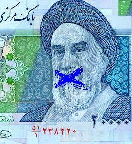 iranianischesgeld