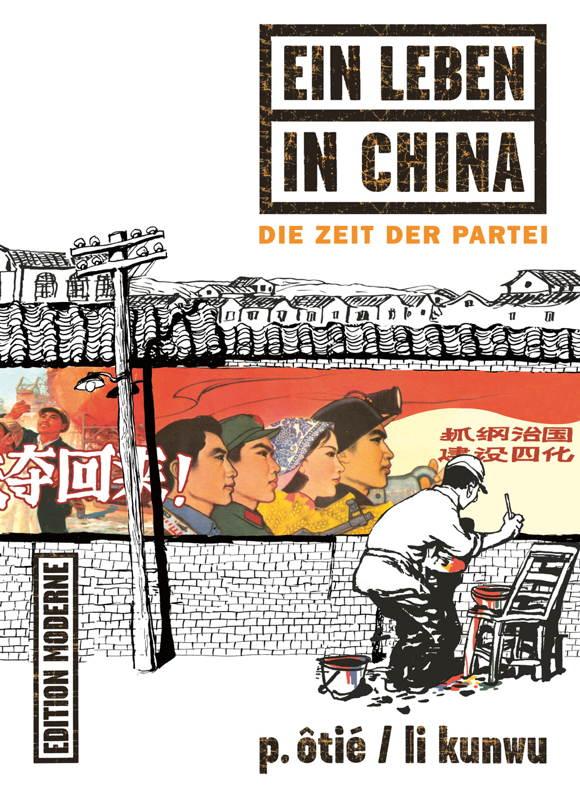ulg_china_2.indd